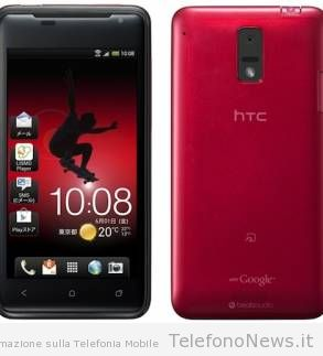 HTC J arriverà anche qui in Europa??