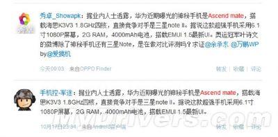 Huawei pronta ad entrare ufficialemente nel mercato dei ''phablet''??