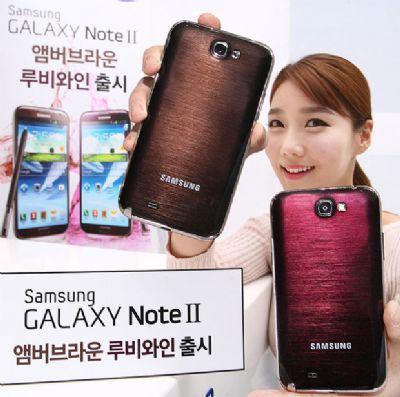 Smartphone Galaxy Note II: arrivano ufficialmente le varianti Amber Brown e Ruby Wine!!