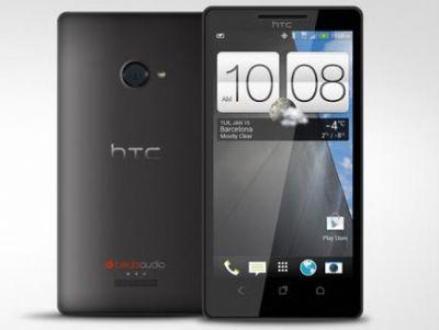 HTC M7 annunciato con tutta probabilità il 19 Febbraio ed in vendita dall'8 Marzo??