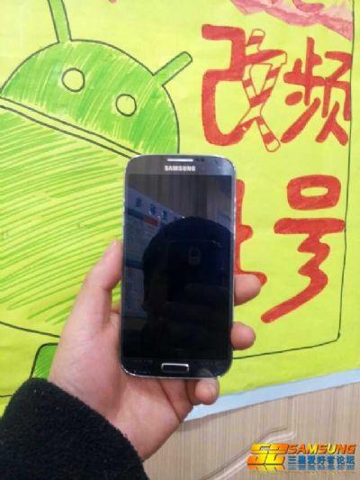E' veramente questo il nuovo Samsung Galaxy S4?