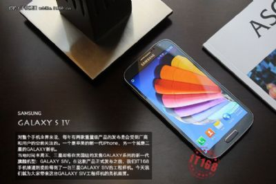Ancora una nuova foto per il Galaxy S4