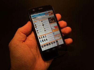 Motorola: iniziato ufficialmente il rilascio della piattaforma Android KitKat in versione 4.4.2