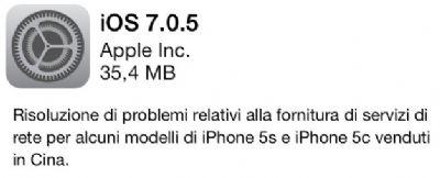 Apple: nuovo aggiornamento iOS 7.0.5 per iPhone 5s ed iPhone 5c