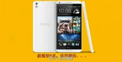 Desire 8 di HTC: ecco una prima immagine ufficiale