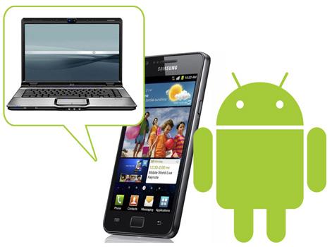 Rendere il vostro smartphone un PC, ecco un' app molto interessante