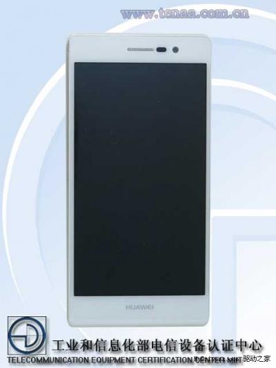 Huawei: Ascend P7, ecco le caratteristiche tecniche