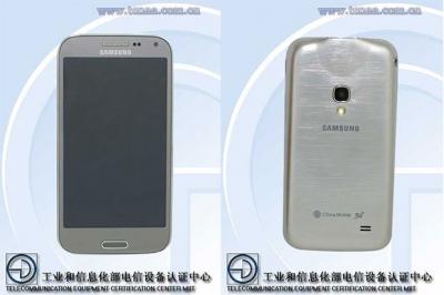 Il Galaxy Beam 2 compare in una foto, ecco le caratteristiche tecniche