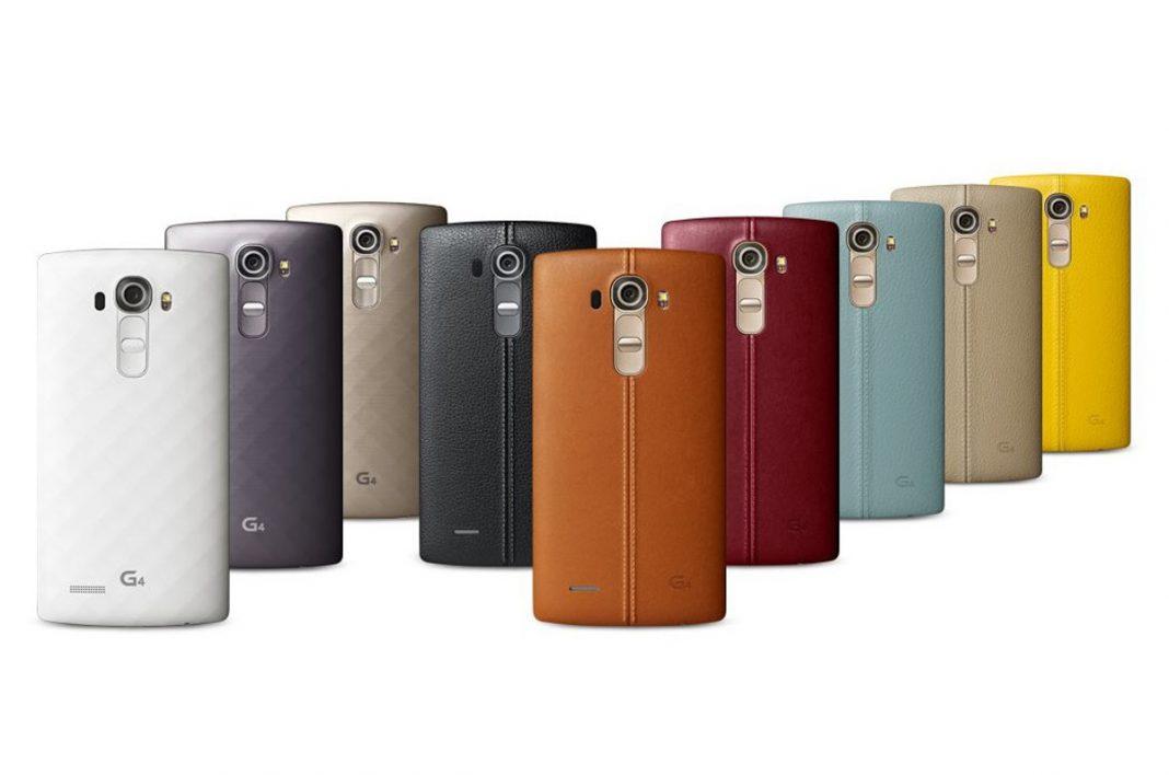 Offerte LG G4