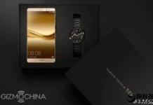 Uscita Huawei Mate 8 Supreme Edition