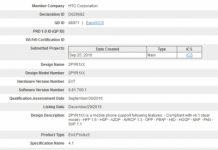 Uscita HTC X10