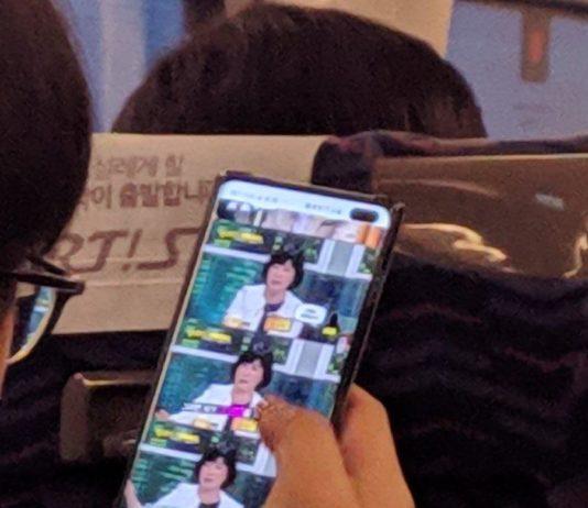 Prezzi Samsung Galaxy S10
