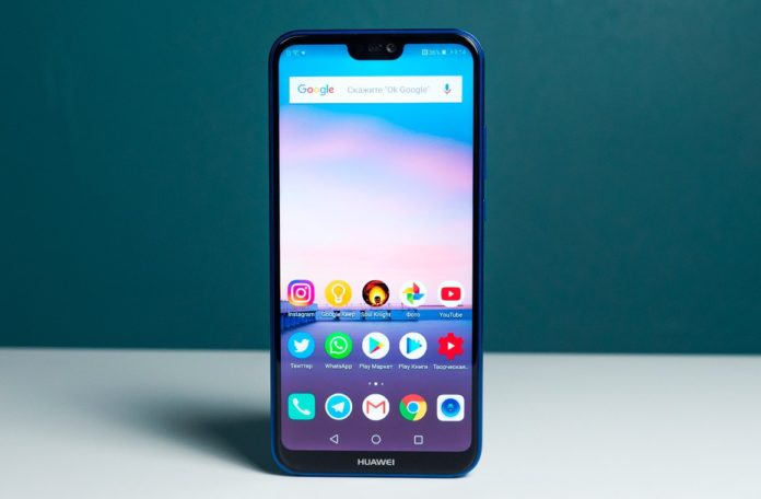 Huawei p20 pro 2 whatsapp And you can click