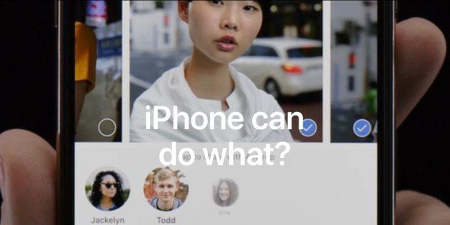 News Apple