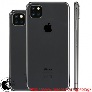 News iPhone 11