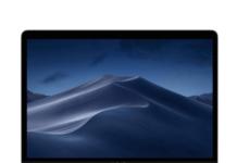 Promozione MacBook Pro con Touch Bar