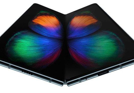 Nuovo aggiornamento Samsung Galaxy Fold